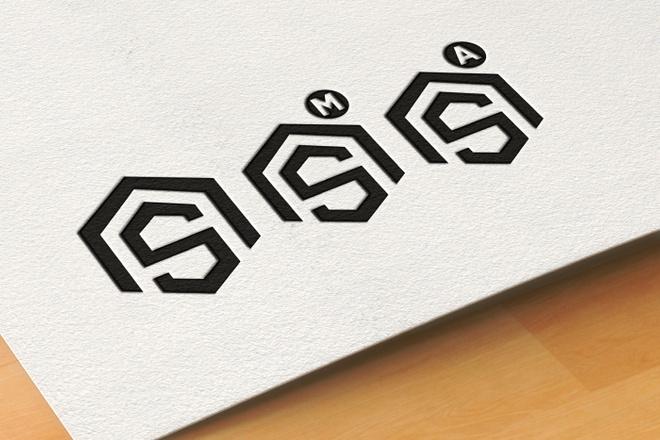 Логотип для вас и вашего бизнеса 26 - kwork.ru