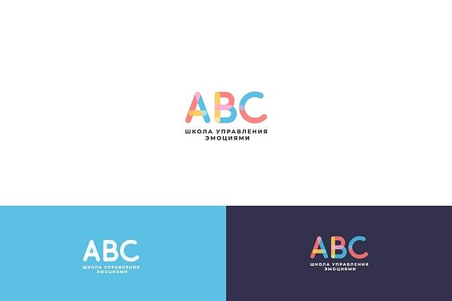 Создам логотип в нескольких вариантах 29 - kwork.ru