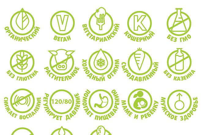 Нарисую 6 иконок в любом стиле 8 - kwork.ru