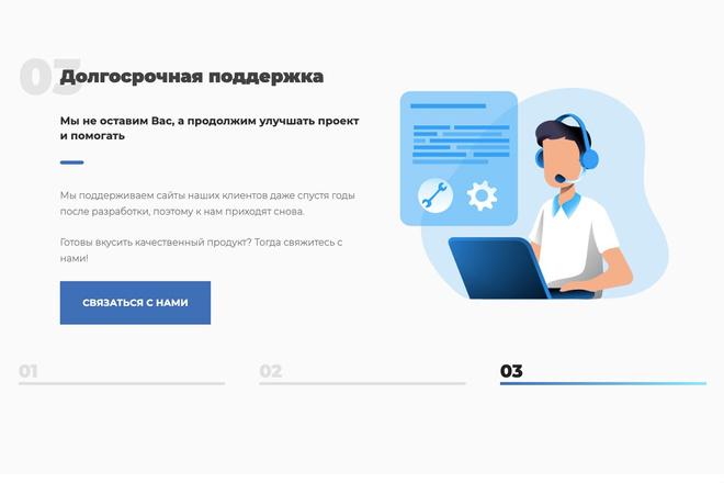 Сверстаю сайт по любому макету 164 - kwork.ru