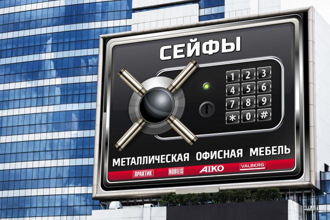 Разработаю дизайн билборда 7 - kwork.ru
