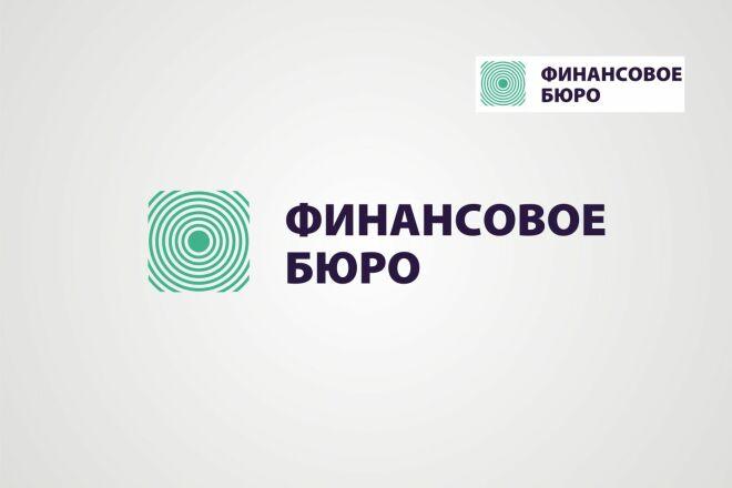 Логотип по образцу в векторе в максимальном качестве 98 - kwork.ru