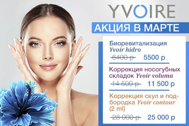 Баннер на сайт 19 - kwork.ru