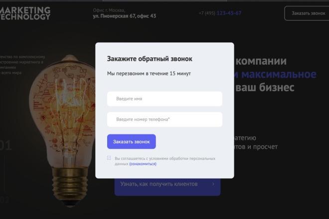 Вёрстка сайтов по доступной цене 91 - kwork.ru
