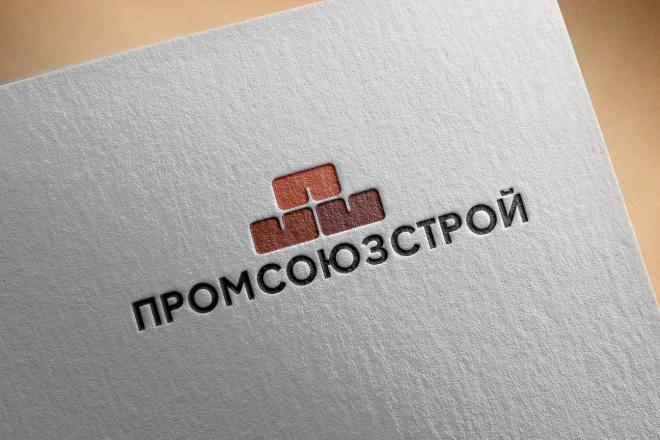 Логотип от профессиональной студии 25 - kwork.ru