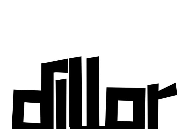 3 варианта логотипа за 8 часов 16 - kwork.ru