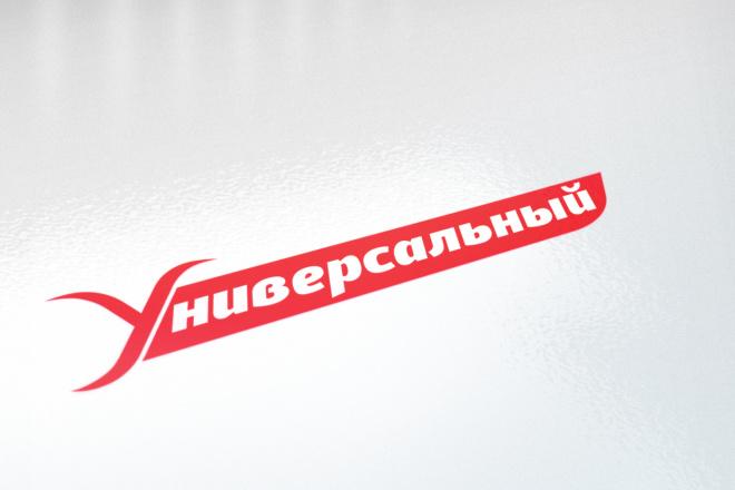 Сделаю стильные логотипы 27 - kwork.ru