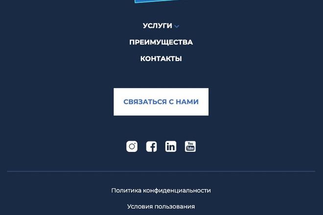 Сверстаю сайт по любому макету 154 - kwork.ru