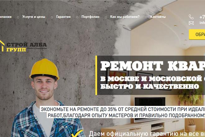 Качественная копия лендинга с установкой панели редактора 64 - kwork.ru