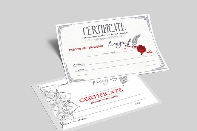 Сделаю сертификат 15 - kwork.ru