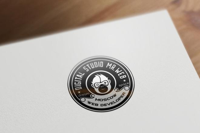 Разработаю дизайн логотипа 128 - kwork.ru
