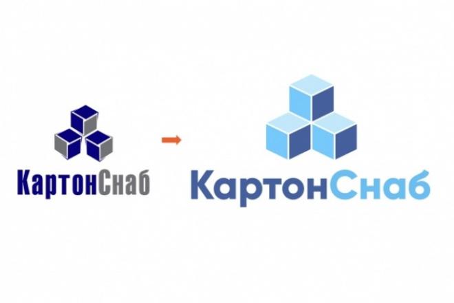 Нарисую логотип по вашему эскизу или рисунку. Быстро и качественно 8 - kwork.ru