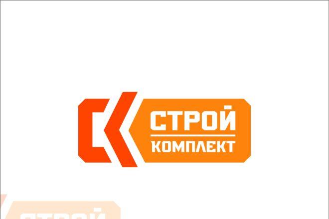 3 логотипа в Профессионально, Качественно 26 - kwork.ru