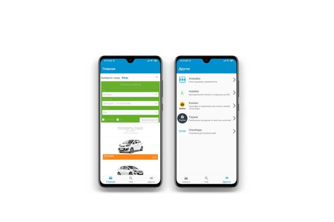 Создам Android приложение. Качественное и с гарантией 19 - kwork.ru