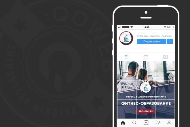 Сделаю продающий Instalanding для инстаграм 45 - kwork.ru