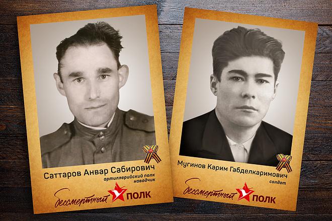 Реставрация старых фотографий 22 - kwork.ru