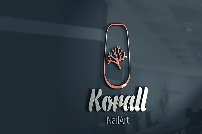 Креативный логотип со смыслом. Работа до полного согласования 75 - kwork.ru