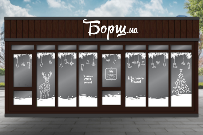 Дизайн рекламной наклейки на стекло, витрину 33 - kwork.ru