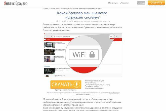 Сделаю верстку любой сложности 55 - kwork.ru