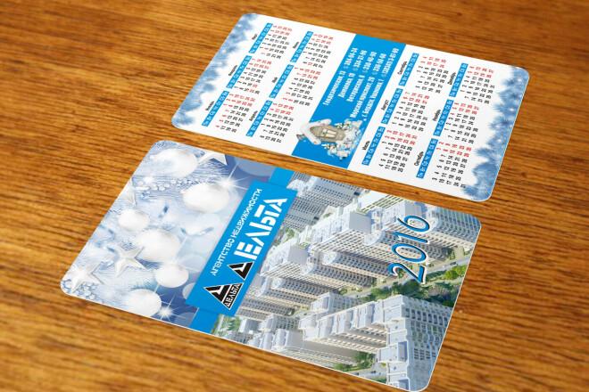 Дизайн календаря 8 - kwork.ru
