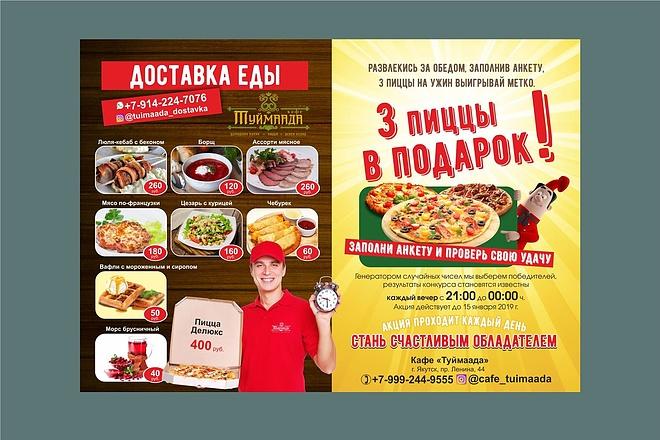 Постер, плакат, афиша 16 - kwork.ru