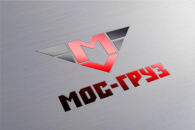 Эффектный логотип 94 - kwork.ru