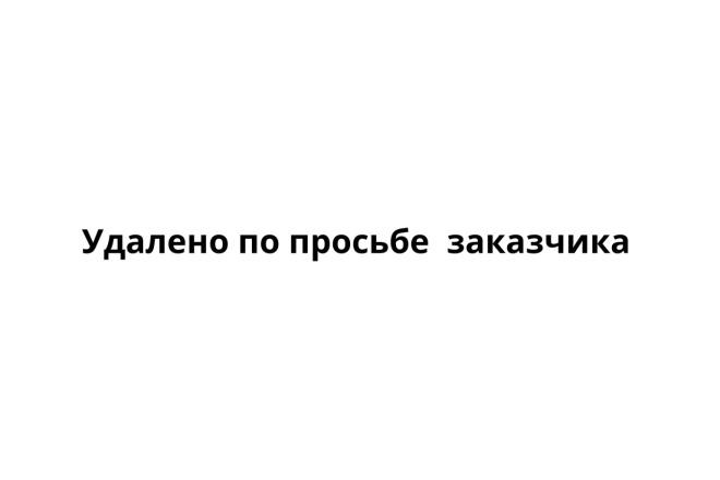Стильный дизайн презентации 76 - kwork.ru
