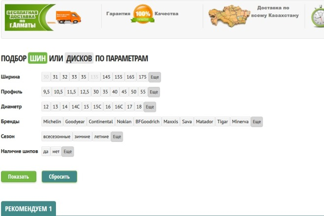 Решу проблемы сайте с HTML и CSS. Доведу до ума даже худшую верстку 1 - kwork.ru