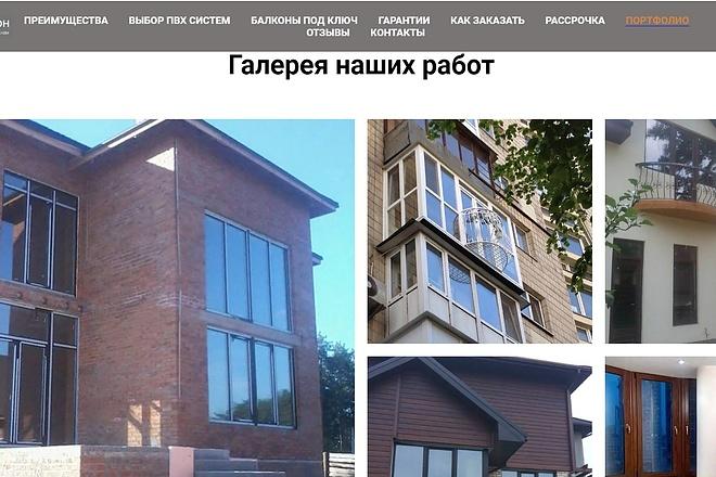 Создание сайта - Landing Page на Тильде 115 - kwork.ru