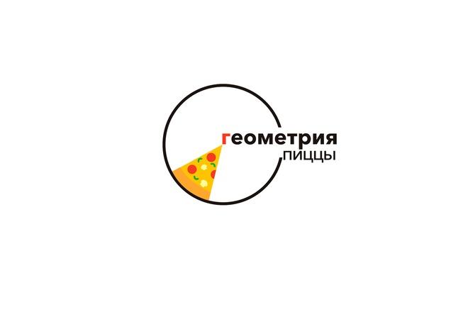 Сделаю логотип в трех вариантах 32 - kwork.ru