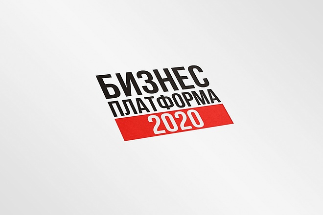 Сделаю логотип в трех вариантах 23 - kwork.ru