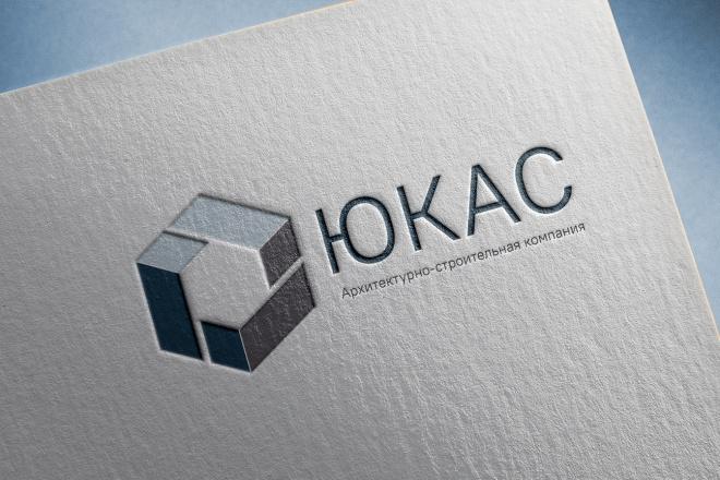 Создам запоминающийся логотип 6 - kwork.ru