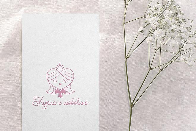 Создам логотип 68 - kwork.ru