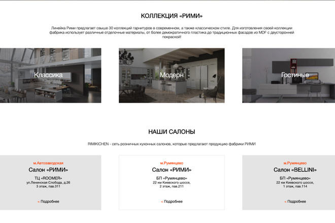 Сверстаю сайт по любому макету 137 - kwork.ru