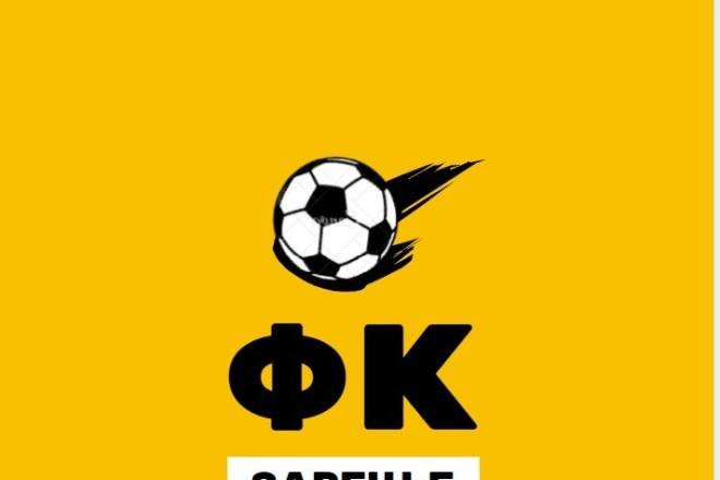 5 вариантов логотипа 3 - kwork.ru