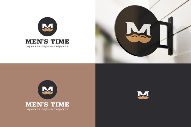 Разработка логотипа для сайта и бизнеса. Минимализм 18 - kwork.ru