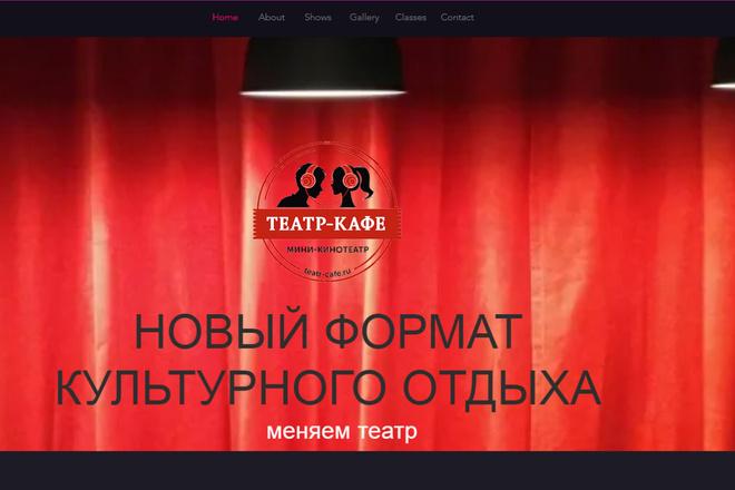 Создание сайтов на конструкторе сайтов WIX, nethouse 93 - kwork.ru