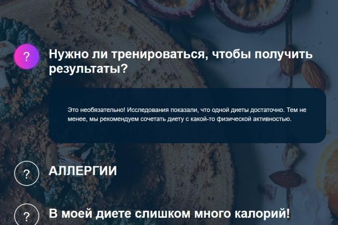 Решу проблемы сайте с HTML и CSS. Доведу до ума даже худшую верстку 2 - kwork.ru