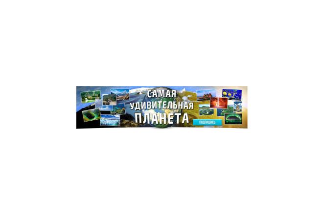 Оформлю группу ВК - обложка, баннер, аватар, установка 12 - kwork.ru