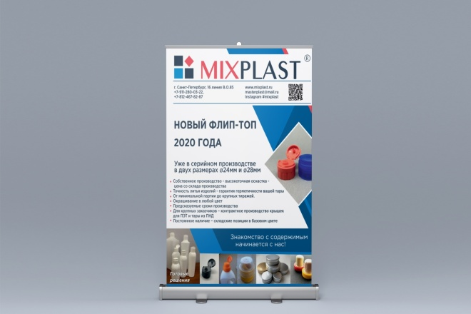Дизайн для наружной рекламы 38 - kwork.ru