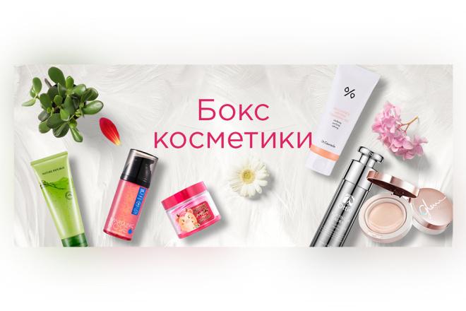 Сделаю качественный баннер 95 - kwork.ru