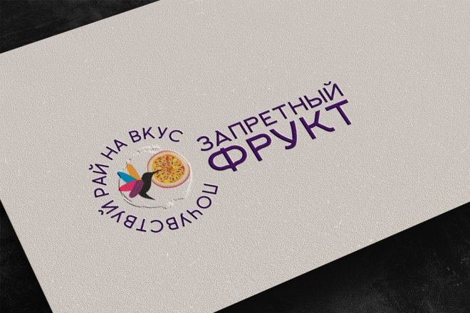 Нарисую логотип в стиле handmade 64 - kwork.ru