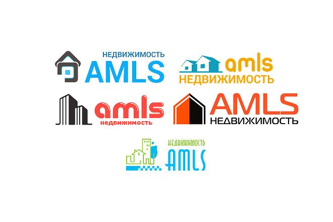 Создание логотипа для сайта 20 - kwork.ru
