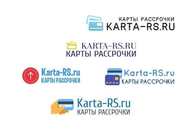 Создание логотипа для сайта 18 - kwork.ru