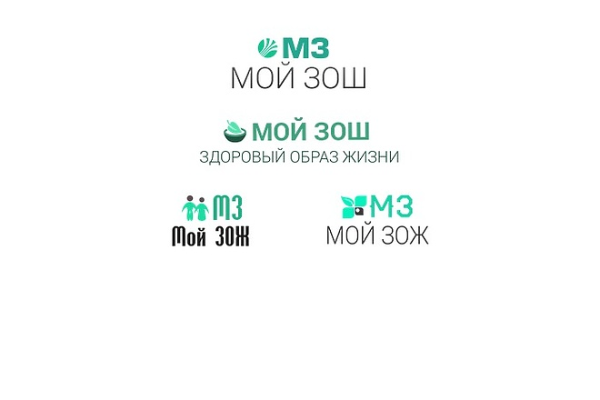 Создание логотипа для сайта 15 - kwork.ru