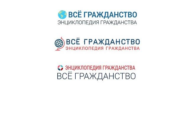 Создание логотипа для сайта 14 - kwork.ru