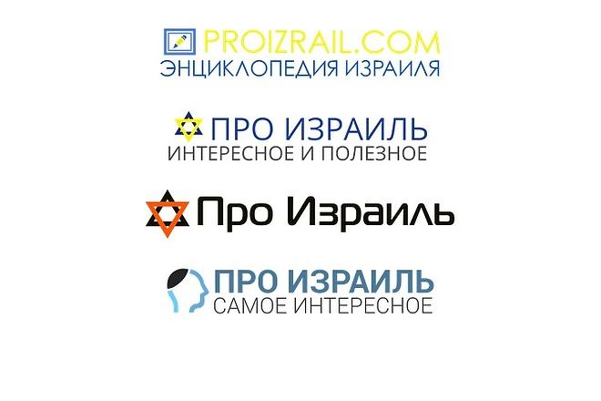 Создание логотипа для сайта 12 - kwork.ru