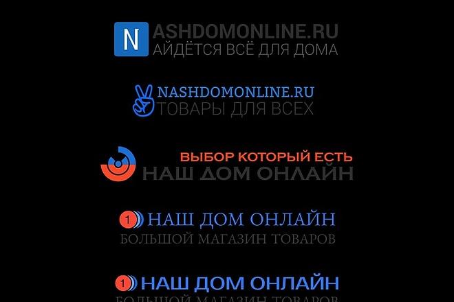 Создание логотипа для сайта 10 - kwork.ru