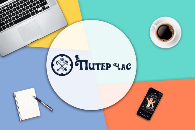 Создание логотипа для вас или вашей компании 16 - kwork.ru