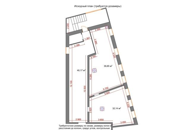 Планировочные решения. Планировка с мебелью и перепланировка 45 - kwork.ru